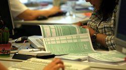 Οδηγίες για τους προσυμπληρωμένους κωδικούς της φορολογικής