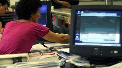 Άνοιξε η ηλεκτρονική εφαρμογή για τις δηλώσεις φορολογίας