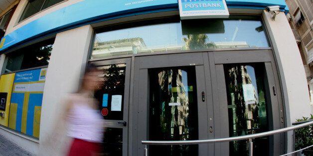 Την παραπομπή σε δίκη 40 προσώπων για τα δανεία του Ταχυδρομικού Ταμιευτηρίου, ζητά η εισαγγελέας