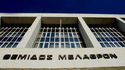 Ανανεώθηκε η θητεία της Ελένης Ράικου ως επικεφαλής Εισαγγελέως