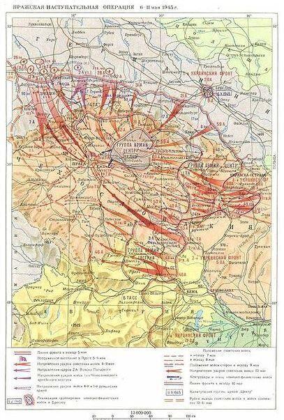 6 Μαΐου: Ο Κόκκινος Στρατός ελευθερώνει την Πράγα στην τελευταία μεγάλη επιχείρηση του Β'ΠΠ στην
