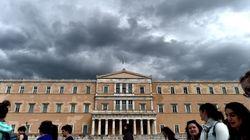 Επτά συν ένα σενάρια για το μέλλον της Ελλάδας σύμφωνα με τον Γερμανικό