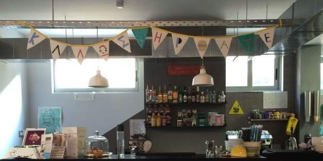 «Διαδρομές»: Το καφενείο στην Καλλιθέα που προσφέρει εργασία σε όσους πάσχουν από ψυχικές
