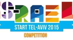 Έως 5 Ιουνίου η συμμετοχή στον διαγωνισμό καινοτομίας «Start Tel Aviv» για νεοφυείς