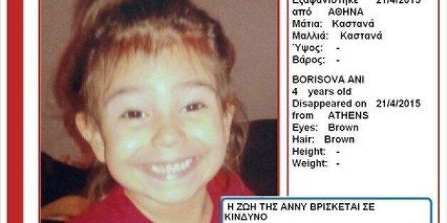 Συνελήφθη για την ανθρωποκτονία της μικρής Άννυς ο πατέρας