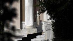 Μαξίμου: Οι διαφωνίες μεταξύ ΔΝΤ και ΕΕ μπλοκάρουν τη