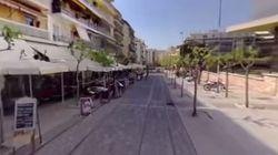Η Αθήνα αλλιώς : Διαδραστικό βίντεο 360 μοιρών επιτρέπει στο χρήστη να κατευθύνει την