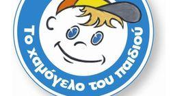 Το Χαμόγελο του Παιδιού ετοιμάζει εκπομπή με θέμα την απώλεια με αφορμή την υπόθεση της μικρής