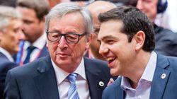 Κομισιόν: Εμβάθυνση των διαπραγματεύσεων μεταξύ Ελλάδας και