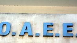 Ξεκίνησε η ηλεκτρονική υποβολή αιτήσεων για τη ρύθμιση οφειλών προς τον ΟΑΕΕ κάτω των 5.000