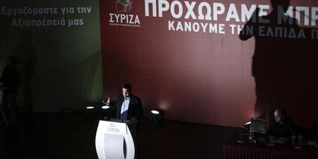 Ενωτική κίνηση στο εσωτερικό του ΣΥΡΙΖΑ για στήριξη της πολιτικής