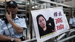 Αντιδράσεις από Ε.Ε. για την καταδίκη της Κινέζας δημοσιογράφου Γκάου