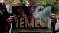 Η κυβέρνηση της Υεμένης απέρριψε το ειρηνευτικό σχέδιο του