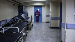 ΙΣΑ: Κίνδυνος για τη δημόσια υγεία η δέσμευση των αποθεματικών των