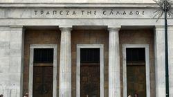 Στο 1,19 δισ ευρώ το ταμειακό πρωτογενές πλεόνασμα στο πρώτο τρίμηνο του