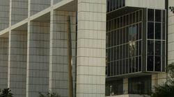 Εκκένωση του Εφετείου Αθηνών μετά από προειδοποιητικό τηλεφώνημα για