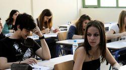 ΣτΕ: Μηδενισμός γραπτού εάν βρεθεί κινητό σε μαθητή κατά τις Πανελλαδικές
