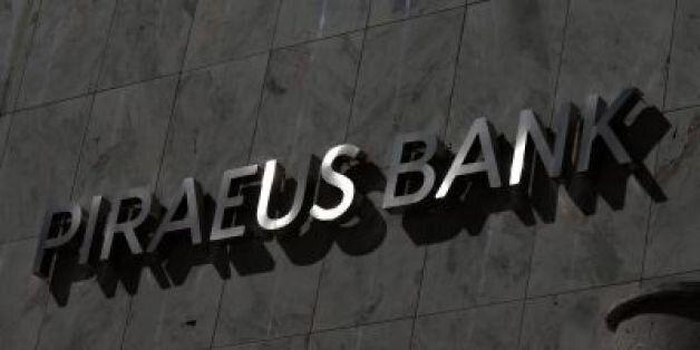 Στην Τράπεζα Πειραιώς η Πανελλήνια