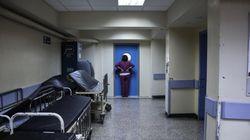 Απρόσκοπτη λειτουργία των νοσοκομείων εγγυάται το υπουργείο