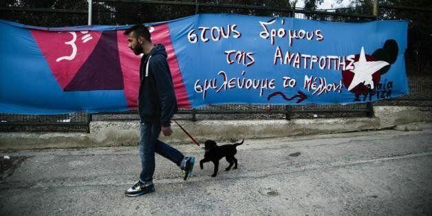 «Αντάρτικο» από τη νεολαία του ΣΥΡΙΖΑ για την επέμβαση των ΜΑΤ στην πρυτανεία. «Υποχώρηση της κυβέρνησης...
