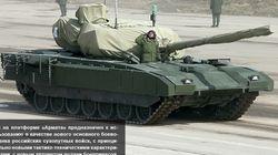 Η πρώτη φωτογραφία του υπερσύγχρονου ρωσικού τανκ, «Armata». Εικόνες από τις πρόβες για την «Ημέρα της