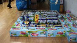 Έκκληση για παιδικά γάλατα εβαπορέ, βρεφικές κρέμες, φρουτόκρεμες και παιδικές
