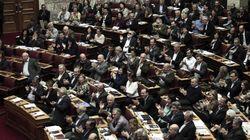 Κατατέθηκε το νομοσχέδιο για την «αποκατάσταση αδικιών» και τον «εκδημοκρατισμό της διοίκησης» στο