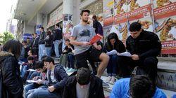 Στο αέρα οι μετεγγραφές φοιτητών το έτος 2014-2015. Το ΣτΕ έκρινε αντισυνταγματικό το νόμο του υπουργείου