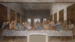 Τι έφαγε ο Ιησούς και οι 12 Απόστολοι στον Μυστικό