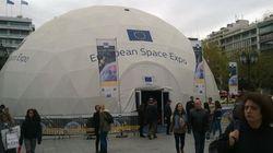 «Κοσμοδρόμιο» το Σύνταγμα για 104.000 επισκέπτες, που «ταξίδεψαν» στα άστρα με την Ευρωπαϊκή Έκθεση