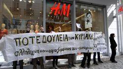 Συγκέντρωση διαμαρτυρίας στην Ερμού για τα ανοιχτά