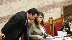 Ο νέος καυγάς της Κωνσταντοπούλου στην Βουλή για τις απουσίες των βουλευτών και το ποίημα του
