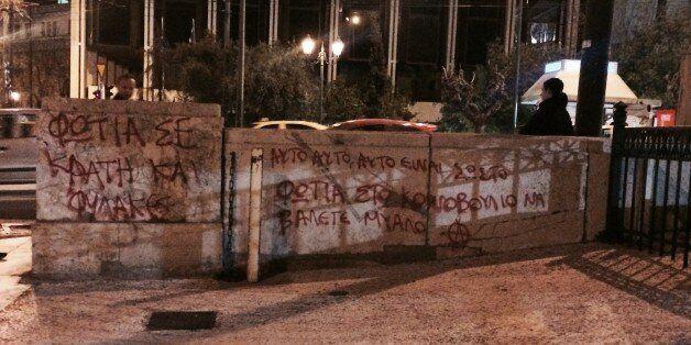 Αντιεξουσιαστές έγραψαν συνθήματα στο μνημείο του Άγνωστου