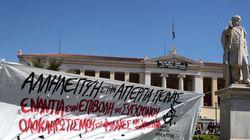 Πρυτανεία ΕΚΠΑ: Έκκληση να σταματήσει η