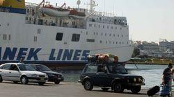 Μεγάλη συγκέντρωση εκδρομέων στα λιμάνια της Αττικής παρά την