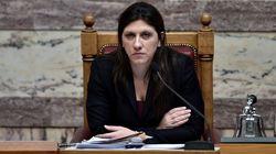 Επιθέση Ποταμιού σε Ζωή Κωνσταντοπούλου: Πρόεδρος της Βουλής τώρα και
