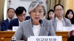 """강경화 외교부 장관 """"북-미 대화 재개 분위기"""