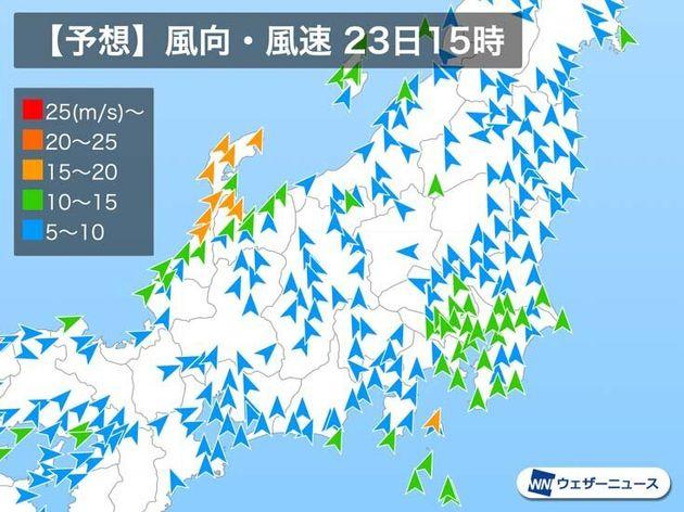 風の予想 23日(月)15時