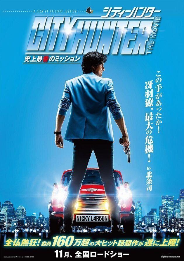 ティーザービジュアル (C) AXEL FILMS PRODUCTION - BAF PROD - M6