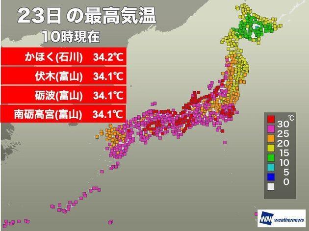 【9月23日の天気】フェーン現象で猛烈な暑さに。新潟で37℃、東京も30℃超えの予想