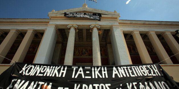 Τέλος μιας κατάληψης στη Θεσσαλονίκη- Συνεχίζεται το μπαράζ