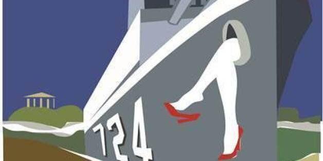 Ο «6ος Αμερικάνικος Στόλος» κάνει αποβίβαση στο