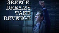 «Ελλάδα: Τα όνειρα παίρνουν εκδίκηση». Ντοκιμαντέρ του Πολ Μέισον και της Θεόπης Σκαρλάτου για τις 100 πρώτες ημέρες της κυβέ...