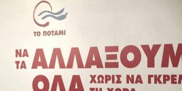 Καταγγελίες από Ποτάμι κατά ΣΥΡΙΖΑ/ ΑΝΕΛ: Διορίζουν δικούς τους σε θέσεις γενικών