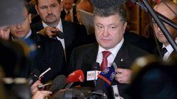 Ουκρανία: Σύνόδος Ουκρανίας- Ε.Ε. την 27η Απριλίου. Ανεβλήθη η επίσκεψη Γιούνκερ και Μογκερίνι στη