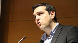 Τσίπρας: Η Ελλάδα μπορεί να γίνει γέφυρα μεταξύ Δύσης και