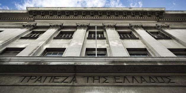 Ενιαίος εποπτικός μηχανισμός: Οι ελληνικές τράπεζες είναι πιο φερέγγυες απ'ότι ήταν τα τελευταία
