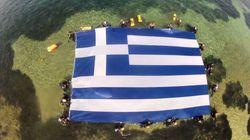Δύτες άπλωσαν τη μεγαλύτερη ελληνική σημαία στα καταγάλανα νερά της