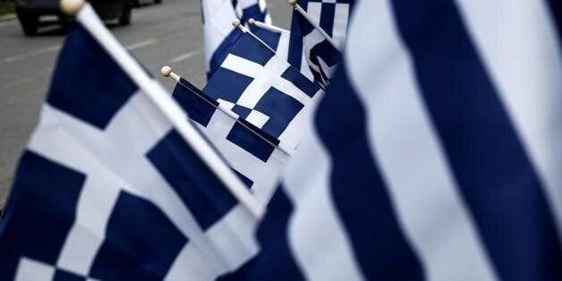 Αφήσαμε τη σημαία σε λάθος