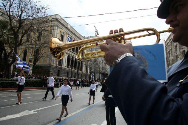 Ολοκληρώθηκε η μαθητική παρέλαση στο κέντρο της